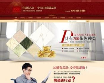 2020最新创业分享网-技术服务补差价【专用】源码