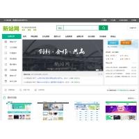 2020最新友价仿互站网源码商城,源码交易平台,二次开发gao模板源码