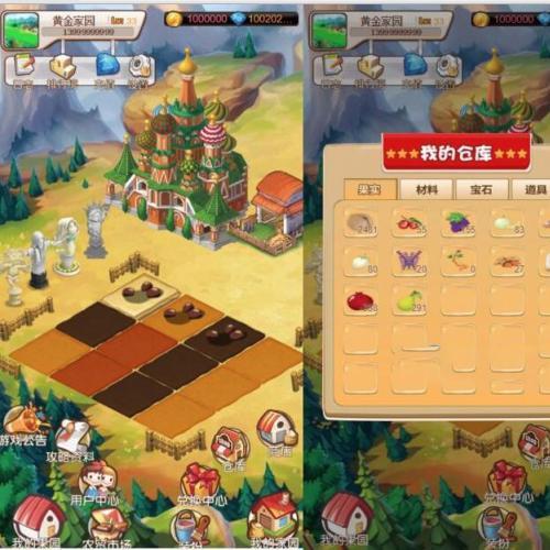 最新农场种植游戏黄金庄园区块链源码,虚拟农场+种植挖矿+复利分红+在线商城