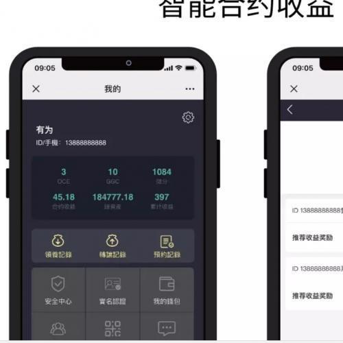 【商业版】区块狗2019.10.21更新/区块鱼/区块猫/十二生肖区块链
