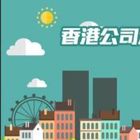 地方公司注册,香港公司注册,新加坡公司注册转让