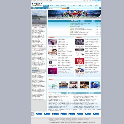 体育新闻网