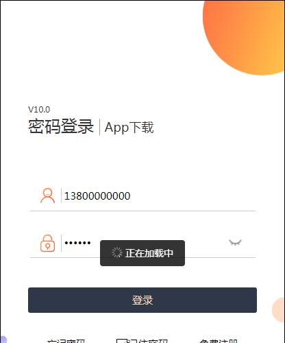 2020最新【京淘拼唯抢单系统】自动抢单系统独家修正后台登录问题|带客服系统|支持个人收款