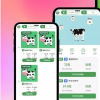 牛场养牛区块链/投资理财/挂机产奶/自动收益/养宠源码系统