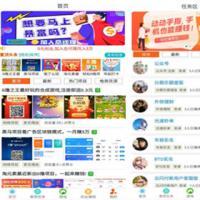 2020新品项目源码(全民推广)app  任务广告源码