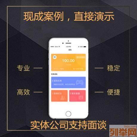 红马优购拓客锁粉APP平台模式系统开发