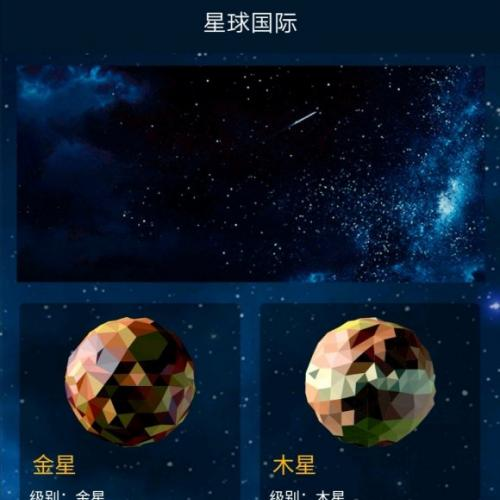 广州实体软件app开发公司