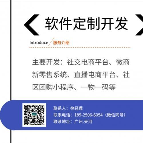 十荟团社区团购源码开发