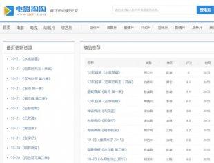 【源码已测试】92game帝国CMS7.2电影BT下载站模板《电影淘淘》源码原版