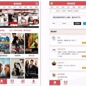 【源码已测试】最新电影视频网站源码苹果cms手机版(带采集+会员系统+30多家视频解析)